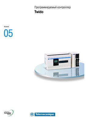 Schneider Electric. Программируемый контроллер Twido. Каталог 05