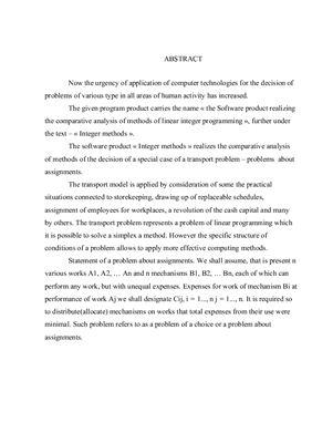 Диплом - Программный продукт, реализующий сравнительный анализ методов линейного целочисленного программирования