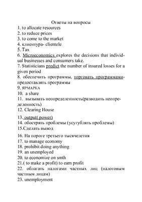 Контрольная по английскому, Алимова Диана