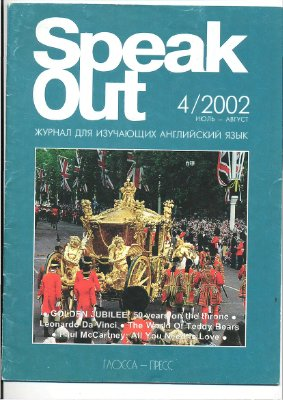 Speak Out 2002 №04