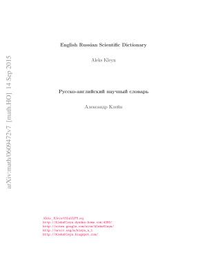 Клейн А. Русско-английский и англо-русский научный словарь
