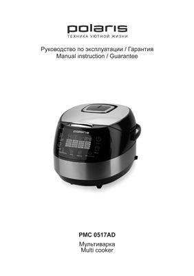 Руководство по эксплуатации - Мультиварка Polaris PMC 0517 AD