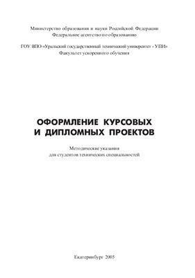 Редактирование заголовка PE файла (на ассемблере)