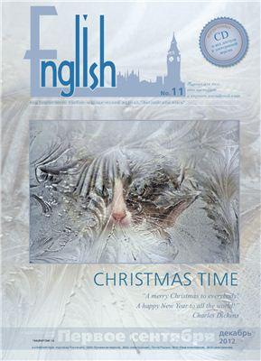 English Первое сентября 2012 №11