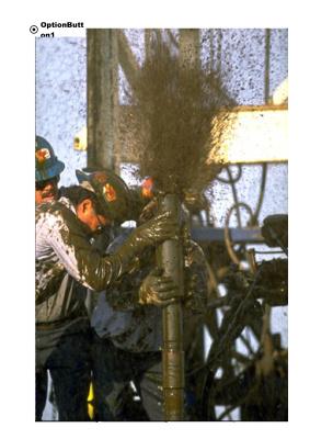 Курс лекций Контроль скважины. Управление скважиной при газонефтеводопроявлениях (ГНВП)