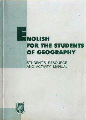 Шалимо И.Г., Елисеева Т.В. и др. Английский язык для самостоятельной работы студентов-географов
