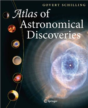 Schilling G. Atlas of Astronomical Discoveries
