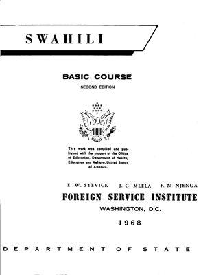 Лингафонный курс Swahili Basic Course. Part 1