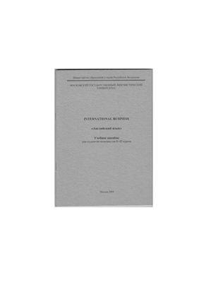 Куликова О.В. International Business. Английский язык