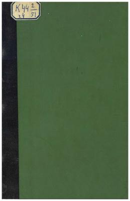 Незнамов А. Стратегический очерк войны 1914-1918 гг. т.4