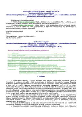 РД 06-565-03. Методические указания о порядке продления срока службы технических устройств, зданий и сооружений с истекшим нормативным сроком эксплуатации, в горнорудной промышленности