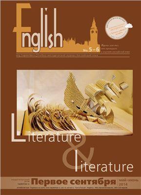 English Первое сентября 2014 №05-06