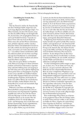 Dittmar K. Reisen und Aufenthalt in Kamtschatka in den Jahren 1851-1855
