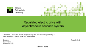 Regulated electric drive with asynchronous cascade system