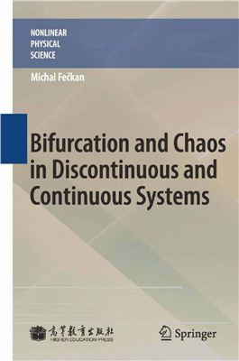 Fekan M. Bifurcation and Chaos in Discontinuous and Continuous Systems
