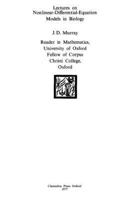 Марри Ж.Д. Нелинейные дифференциальные уравнения в биологии