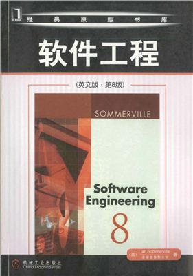 Sommerville I. Software Engineering (8th edition)