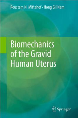 Miftahof R.N., Nam H.G. Biomechanics of the Gravid Human Uterus