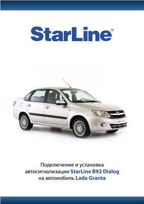 Подключение и установка автосигнализации StarLine B92 Dialog на автомобиль Lada Granta