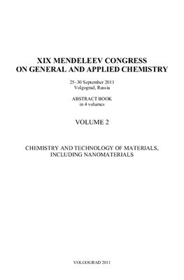 XIX Mendeleev Congress on General and Applied Chemistry. Volgograd, 25-30 September. Abstracts, 2011