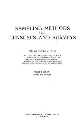 Йейтс Ф. Выборочный метод в переписях и обследованиях