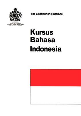 Ibrahim (drs.). Linguaphone Indonesian Course / Лингафонный курс индонезийского языка. Textbook