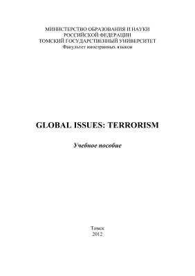 Шафтельская Н.В., Обдалова О.А. Global issues: terrorism