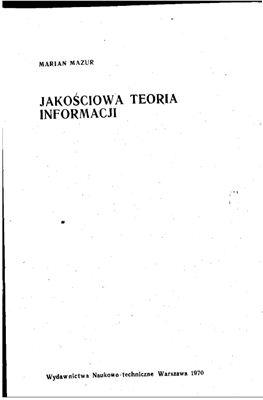 Мазур М. Качественная теория информации