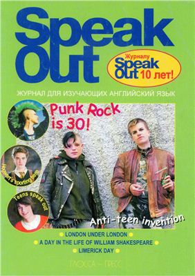 Speak Out 2006 №02(54)