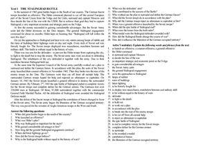 Артемова А.А. (сост.) Статьи про сталинградскую битву