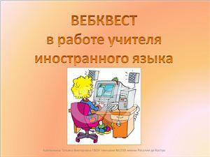 English Первое сентября 2012 №07 Электронное приложение