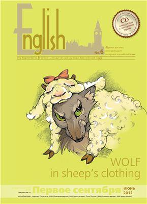 English Первое сентября 2012 №06