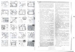 Инструкция и рецепты к хлебопечке Moulinex OW-5004