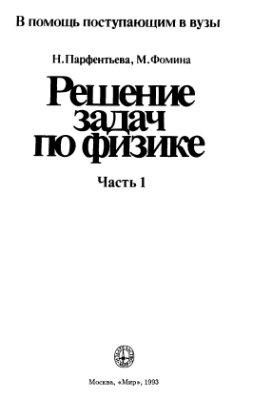 Решение всех задач из сборника савченко задачи по бухгалтерскому учету решить онлайн