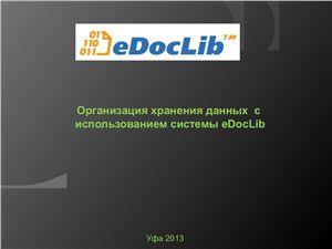 Презентация программы Edoclib