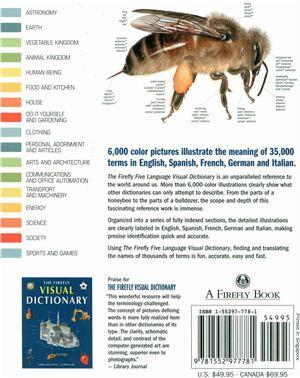 Corbeil J.C., Archambault A. The five Language Visual Dictionary - English, Spanish, French, German, Italian