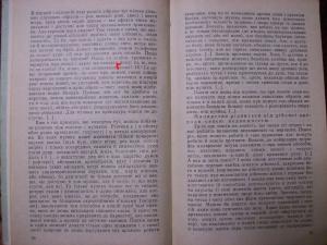 Бернадська Н.І. (ред.) Вступ до літературознавства. Хрестоматія