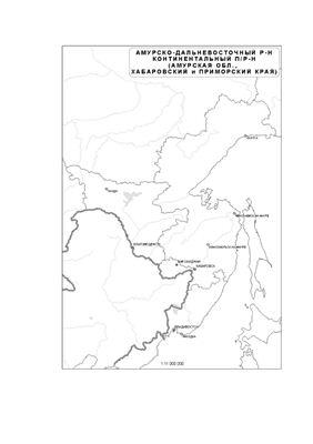 Контурные карты России