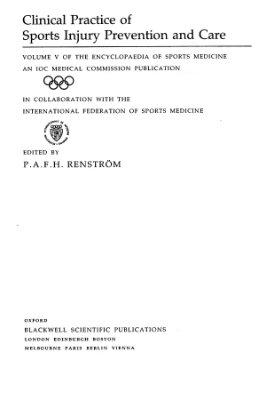 Рёнстрем П.А.Ф.Х. (ред.) Спортивные травмы. Клиническая практика предупреждения и лечения
