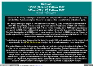 Тактико-технические характеристики и таблица стрельбы артиллерийского орудия 305 мм/ 52 клб. обр. 1907 г (Russia)