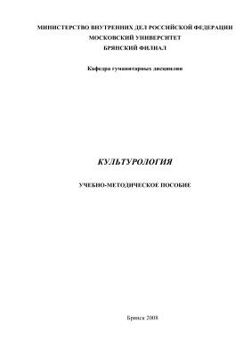 Вороничева О.В. Культурология