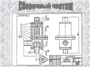 Солдатова Ю.А. Начертательная геометрия .Курс лекций