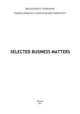 Магарина Т.В. и др. Selected Business Matters: курс делового английского языка для студентов экономических специальностей