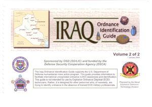 Справочник. The Iraq ordnance identification guide