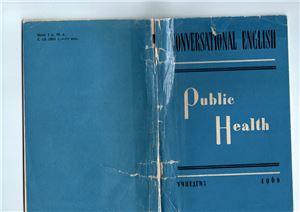 Гилянова А.Г. Public Health (Здравоохранение)