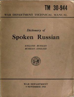Dictionary of Spoken Russian: English - Russian, Russian - English