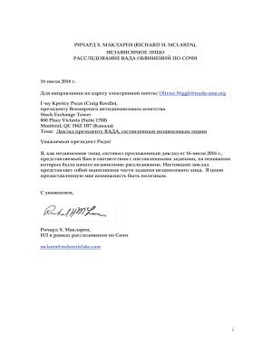 Макларен Р.Х. Расследование ВАДА обвинений по Сочи