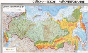 Карта сейсмического районирования ОСР-97-А в масштабе 1: 8 000 000