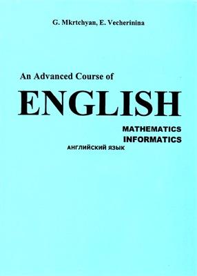 Mkrtchyan G., Vecherinina E. An Advanced Course of English