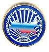 Всероссийская олимпиада школьников по праву. 2007 год. Заключительный этап